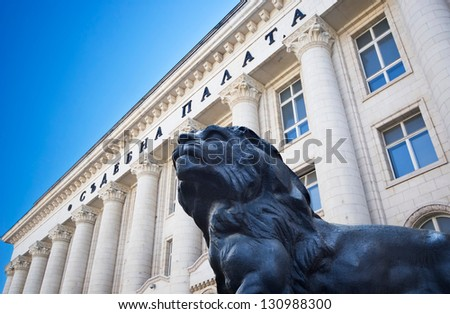 Court House with a Lion, Sofia, Bulgaria - stock photo