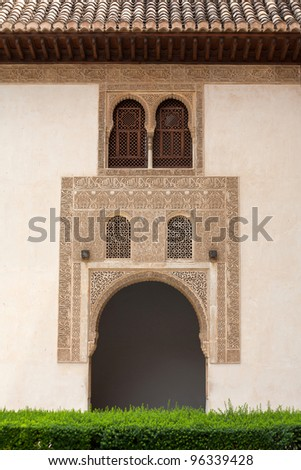 Court of Myrtles detail in the Alhambra palace Granada Spain - stock photo
