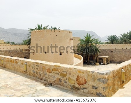 Courtyard of Khasab Castle, Fort, in Musandam, Oman - stock photo