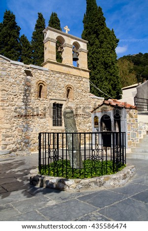 courtyard of the ancient monastery of Kera Kardiotissa. Crete  - stock photo