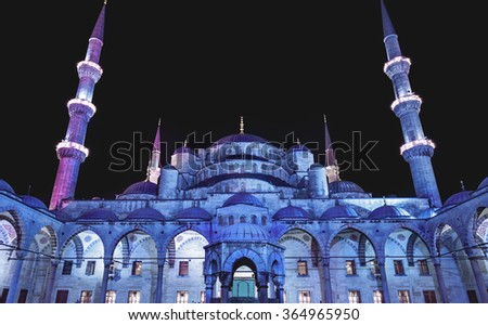 Courtyard of the Blue Mosque (Sultanahmet Camii) at dusk, Istanbul, Turkey - stock photo