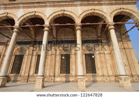 courtyard of the Citadel of Cairo, unesco world heritage, Egypt - stock photo