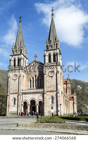 Covadonga, Spain - April 01, 2015: Basilica of Santa Maria la Real of Covadonga, a famous church in the Picos de Europa, Asturias, Spain. - stock photo