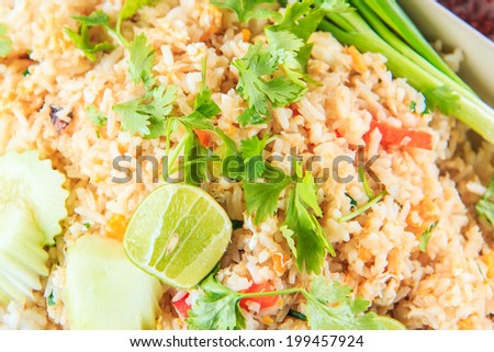 Crab Fried Rice - Fried rice thai style Asia Thailand - stock photo