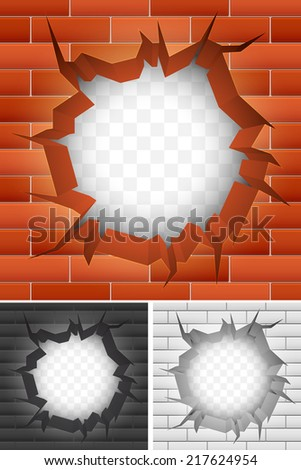 Crack in brick wall. - stock photo