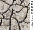 Crack of soil  texture - stock photo