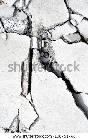 cracked floor - stock photo