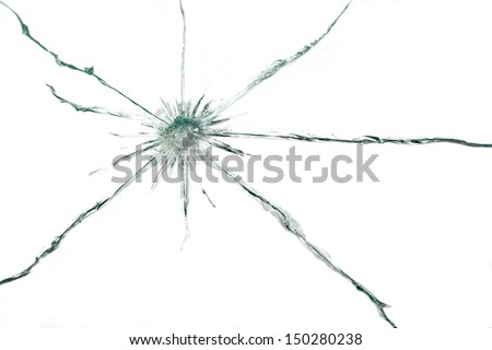Cracked glass on a white background - stock photo