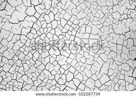 Cracked texture - stock photo