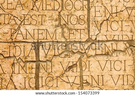 Cracked Wall Latin Inscriptions Roman Letters Stock Photo 154073399 ...