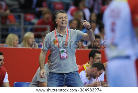 CRACOV, POLAND - JANUARY 19, 2016: Men's EHF European Handball Federation EURO 2016 Krakow Tauron Arena Macedonia Serbia