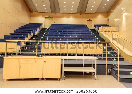 CRACOW, POLAND - JANUARY 29, 2015: Cracow - Jagiellonian Univesity . Faculty of Physics, Astronomy .Interior of modern lecture roo - stock photo
