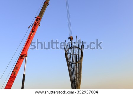 Crane hoist steel bars