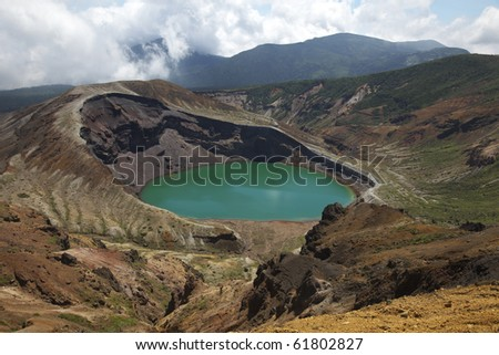 crater - stock photo