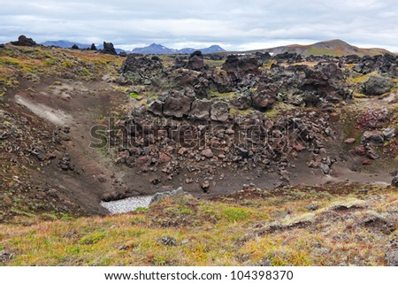 Crater of an extinct volcano, Far east, Russia, Kamchatka - stock photo