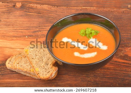 Cream soup of vegetables. Diet. Delicious vegetable Breakfast.  - stock photo