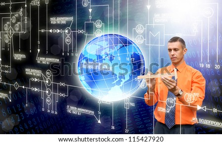 Creation innovative computers technology - stock photo