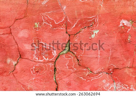 Creative background beautiful concrete carelessly painted red and white paint, cracks and scratches. Grungy concrete surface. Great background or texture for your project. - stock photo