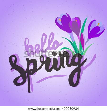 Creative green texture with leaves. Doodle circle frame with text hello spring. design for spring sales, banners, advertisement. - stock photo