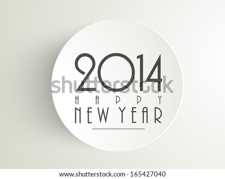Creative Happy New Year 2014 celebration background.  - stock photo