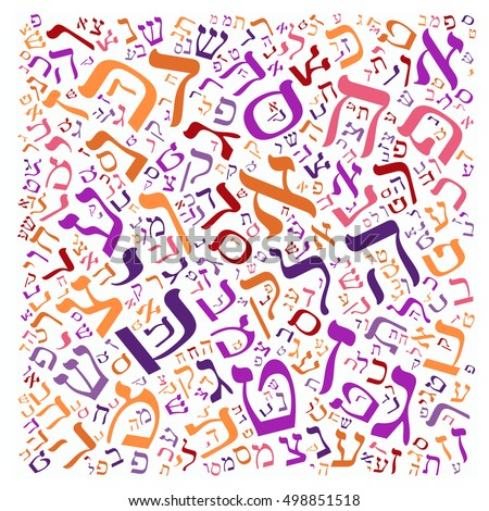 creative Hebrew alphabet texture background - high resolution