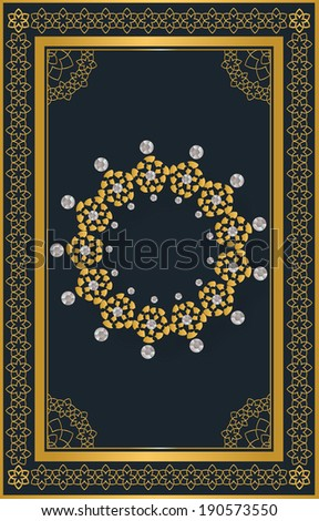Creative Quran. - stock photo
