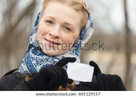 Credit card in the hands of a beautiful girl.