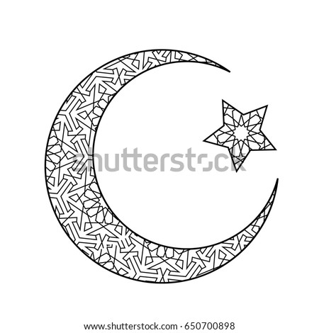 Religious islamic symbol star crescent decorative stock for Crescent moon coloring page