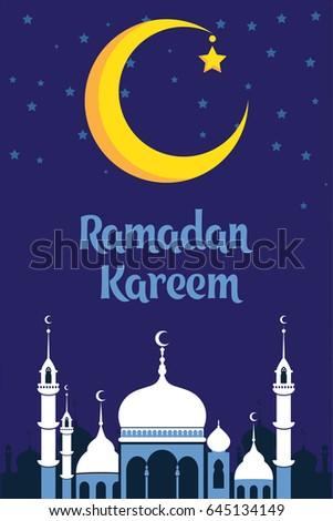 Amazing Raya Eid Al-Fitr Decorations - stock-photo-crescent-moon-decorated-with-zentangle-for-muslim-community-festival-eid-al-fitr-mubarak-greeting-645134149  Snapshot_443245 .jpg