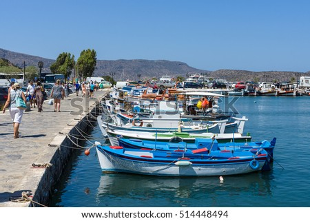 CRETE, GREECE - JULY 11, 2016: The embankment of a small elite tourist town - Elounda, municipality of Agios Nikolaos.