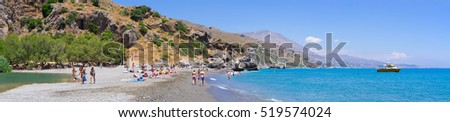 Crete, Greece - June 18, 2015: Preveli beach. It is famous palm-beach on Create Island.