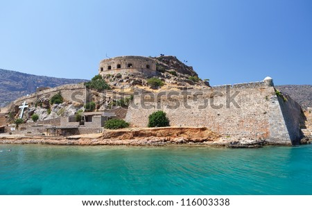 Crete Spinalonga Fortress Greece - Last Active Leprosy Colony