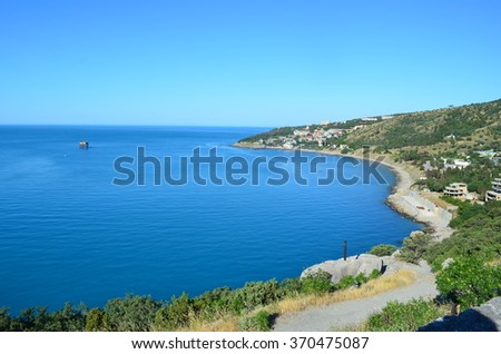 Crimea landscape. View on Coast in a sunny day