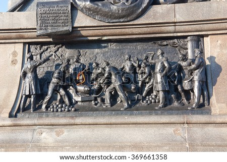 CRIMEA, SEVASTOPOL, JUNE 13, 2014:Detail of the monument to Admiral Nakhimov in Sevastopol. Sculptural composition of defensive of city Sevastopol - stock photo