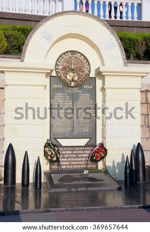 CRIMEA, SEVASTOPOL, JUNE 13, 2014:Monument to the Sailors of the squadron of the black sea fleet is located on the Primorsky Boulevard
