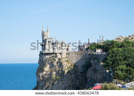 "CRIMEA, YALTA - JUNE 09, 2013: View of the castle ""Swallow's Nest"" on the cliff of AI-Todor"