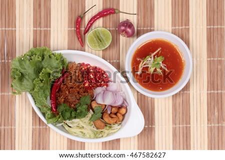 Crispy Fish And Green Mango Salad Recipe — Dishmaps