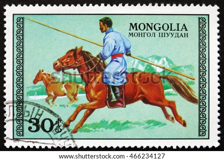 CROATIA ZAGREB, 1 AUGUST 2016: a stamp printed in Mongolia shows Hunter on Horseback, circa 1977