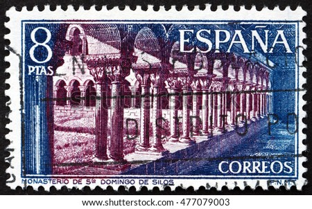 CROATIA ZAGREB, 21 AUGUST 2016: a stamp printed in the Spain shows St. Domingo de Silos Monastery, Burgos, Cloister Walk, circa 1973