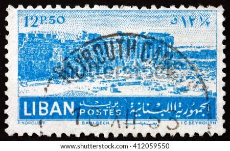 CROATIA ZAGREB, 28 MARCH 2016: a stamp printed in Lebanon shows Ruins at Baalbek, circa 1952 - stock photo