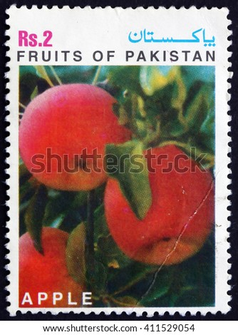 CROATIA ZAGREB, 28 MARCH 2016: a stamp printed in Pakistan shows Apple, Fruit of Pakistan, circa 1997 - stock photo