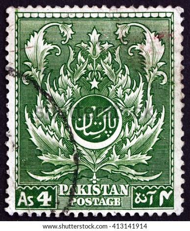 CROATIA ZAGREB, 28 MARCH 2016: a stamp printed in Pakistan shows Moslem Leaf Pattern, circa 1951