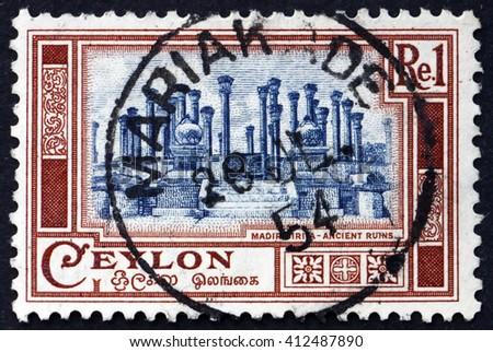CROATIA ZAGREB, 28 MARCH 2016: a stamp printed in Sri Lanka shows Vatadage Ruins at Madirigiriya, circa 1950 - stock photo