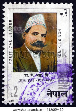 CROATIA ZAGREB, 28 MARCH 2016: a stamp printed in the Nepal shows Dr. K. I. Singh, Political Leader, circa 1997