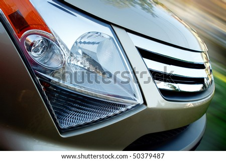 Crop of a suv - stock photo