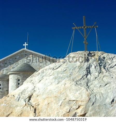 stock-photo-cross-and-byzantium-church-o