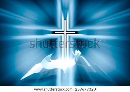 Cross Light with Bible, God is in the light - stock photo