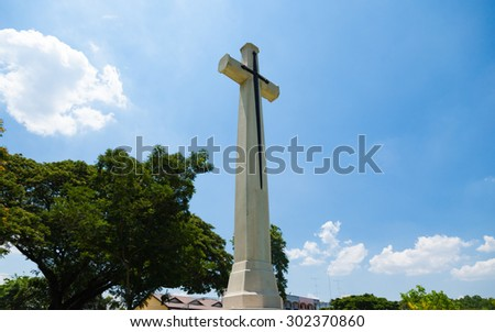 Cross. On a clear day, the sky was clear, the cloud cover during the day. - stock photo