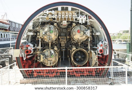 cross section of a submarine