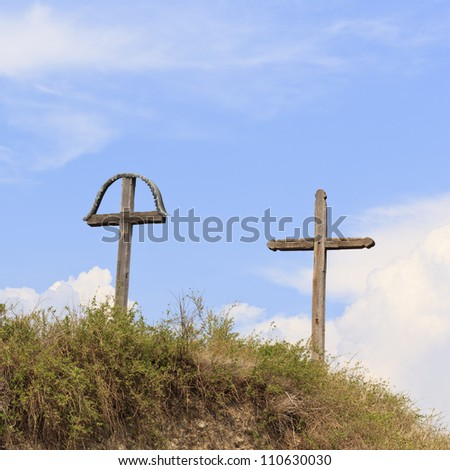 Crosses in the cemetery of Eger, Hungary - stock photo